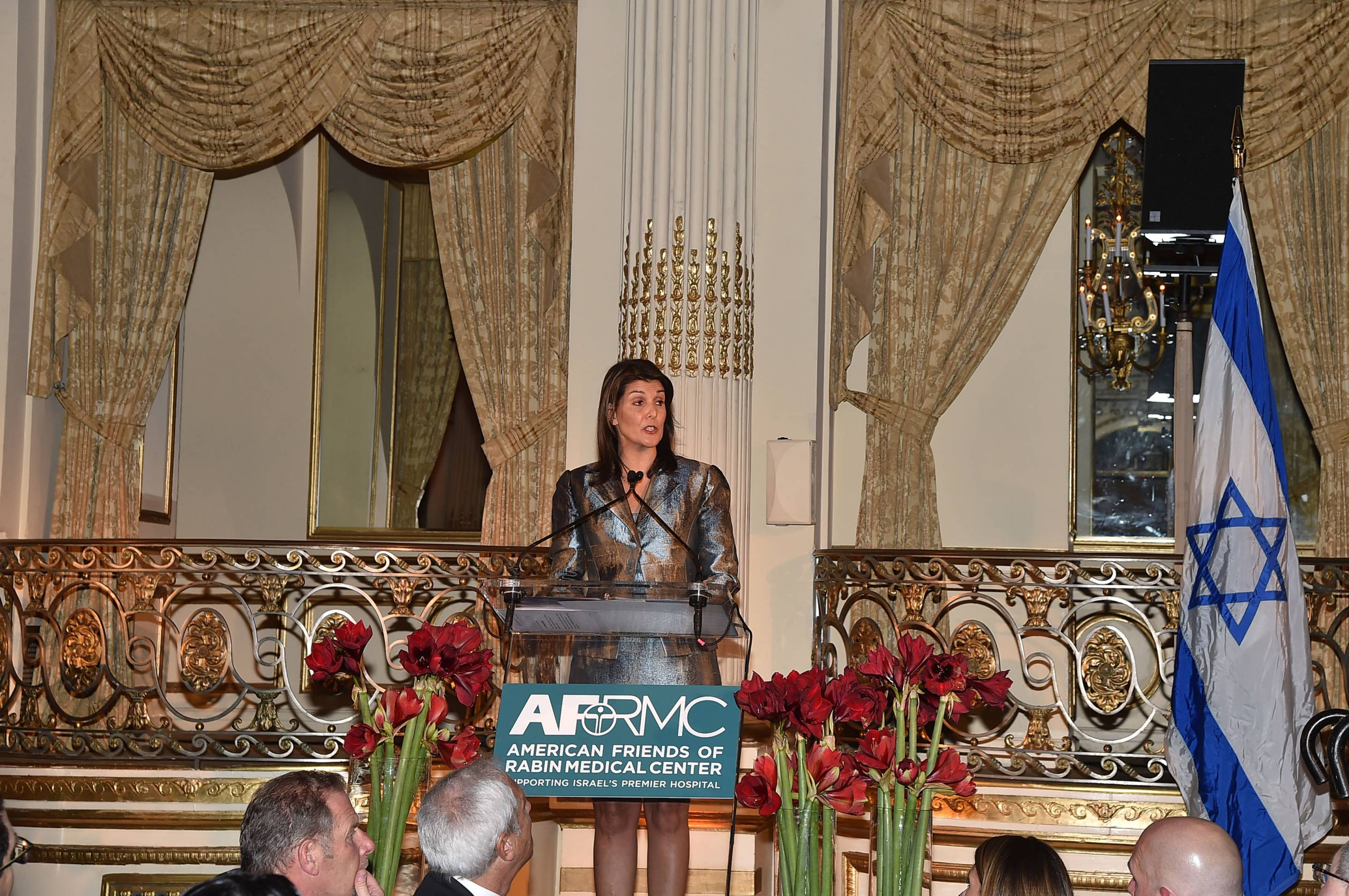 American Friends Of Rabin Medical Center 2018 Annual NYC Gala