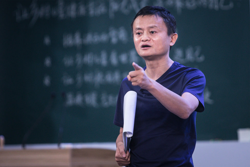 2018 Jack Ma Awards Rural Teachers & Headmasters In China