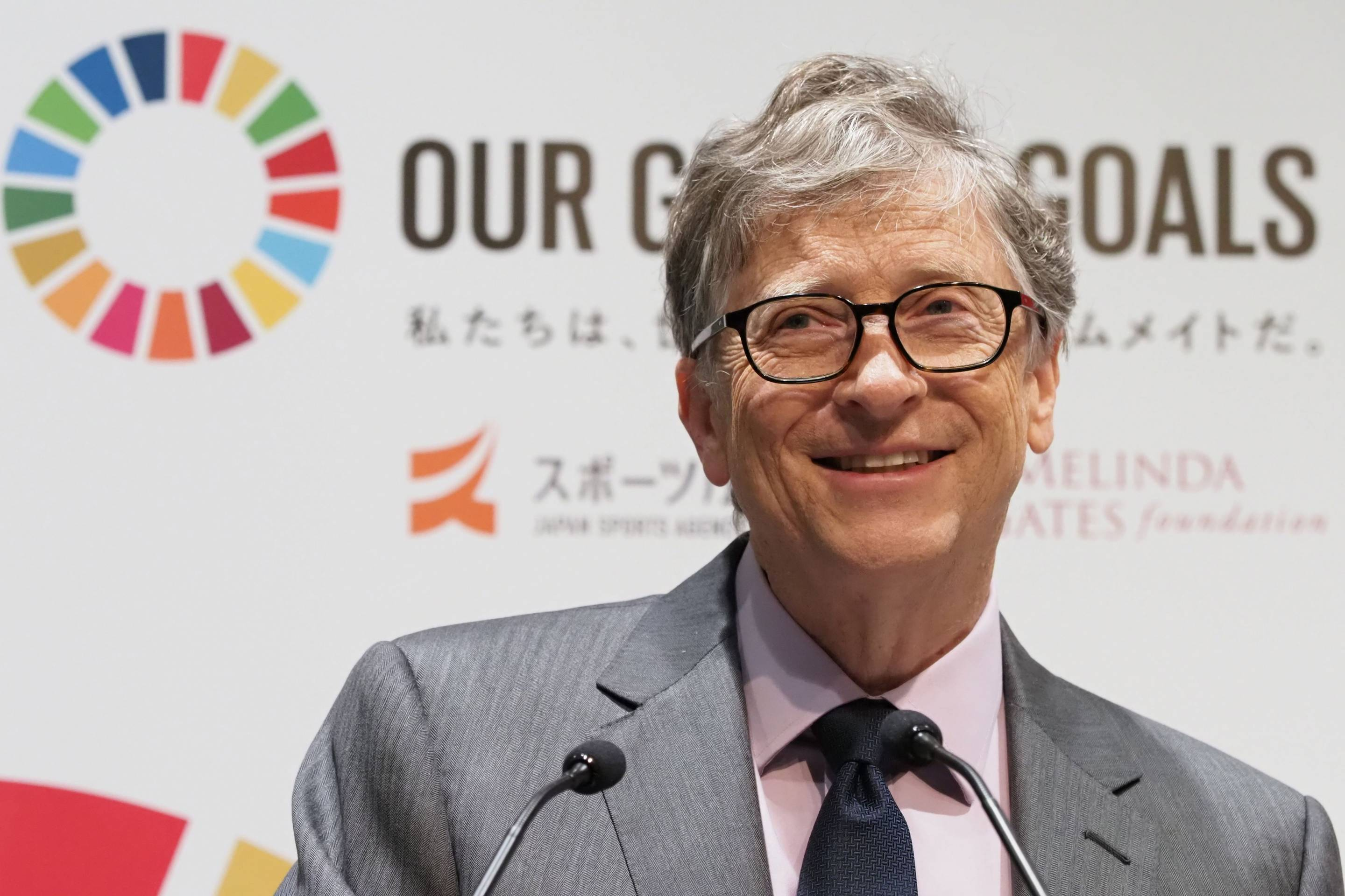 JAPAN-OLY-2020-BILL GATES