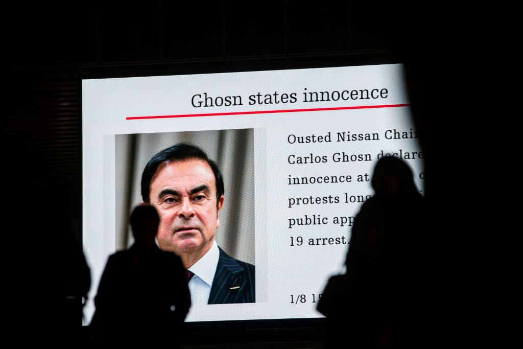 JAPAN-FRANCE-NISSAN-RENAULT-GHOSN-AUTOMOBILE