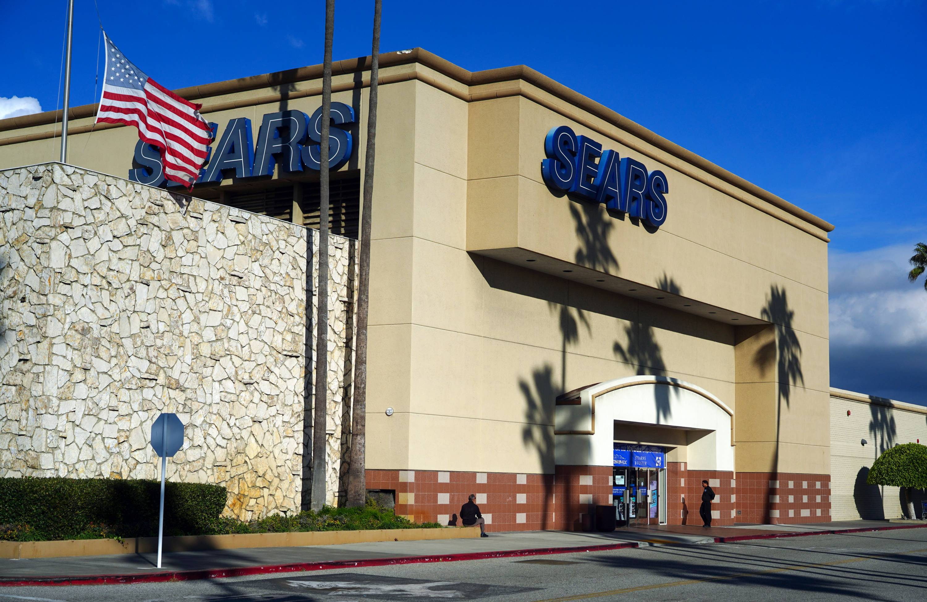 Torrance Sears Store