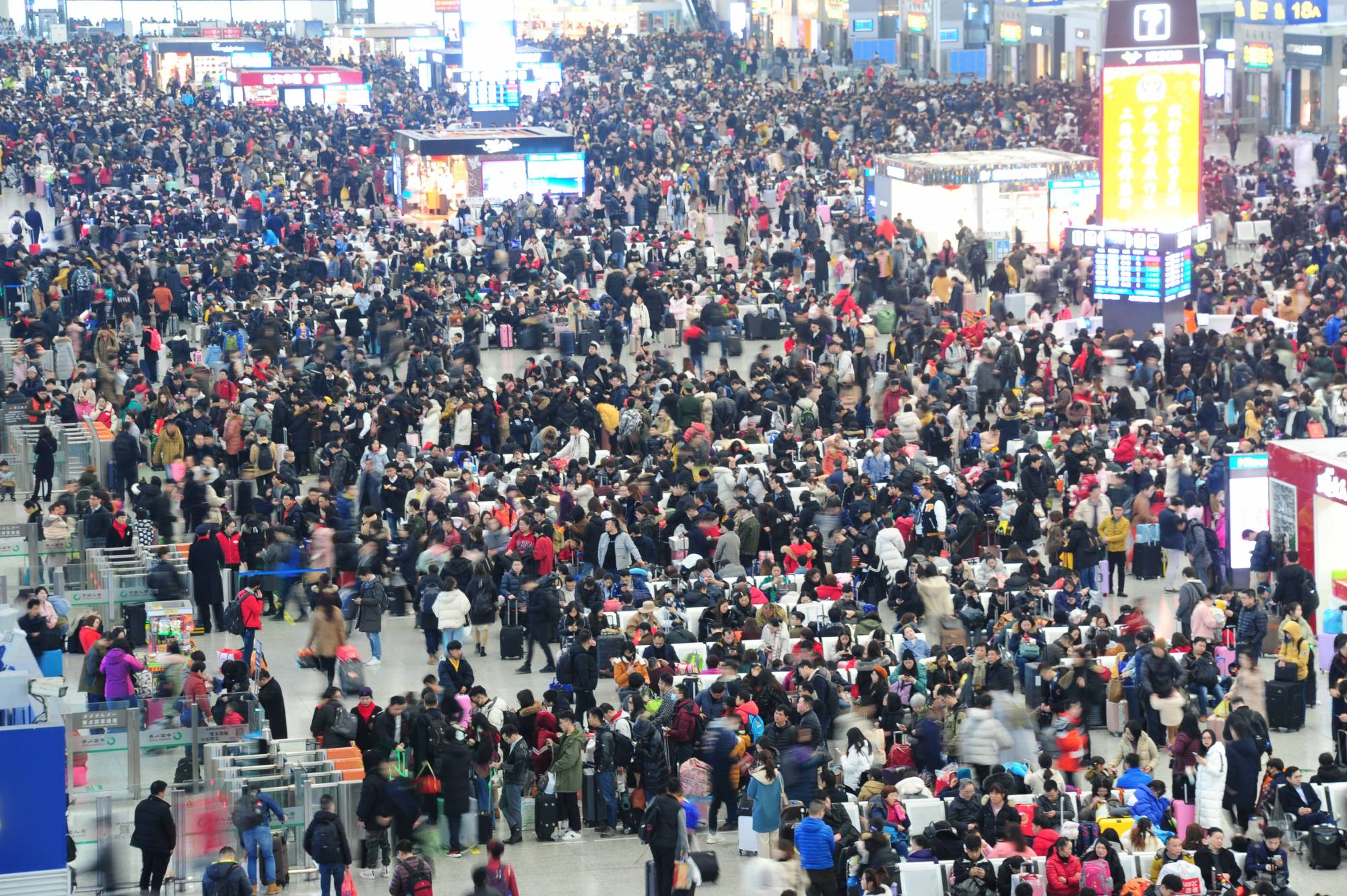 Peak Of Returning Home During Spring Festival In Shanghai, China