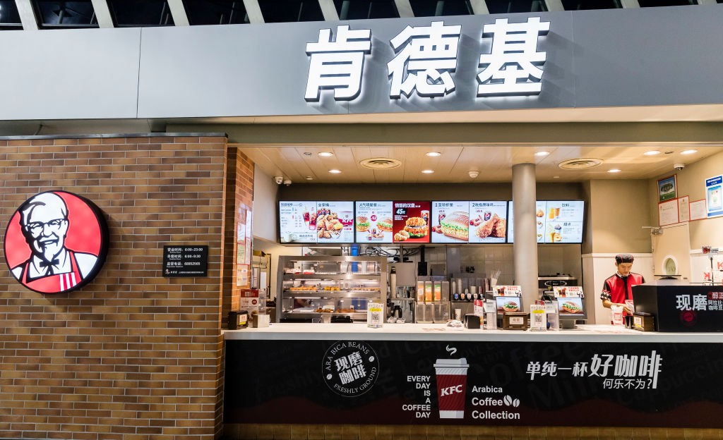 Fast Food Restureant at Shanghai Pudong International Airport 2018