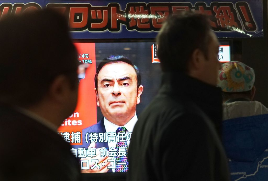 TOPSHOT-JAPAN-FRANCE-AUTOMOBILE-NISSAN-RENAULT-ARREST-GHOSN