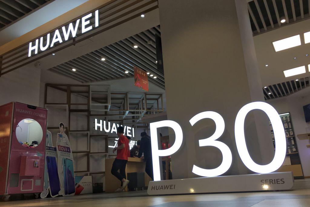 Huawei P30 And P30 Pro At Store In Fuzhou