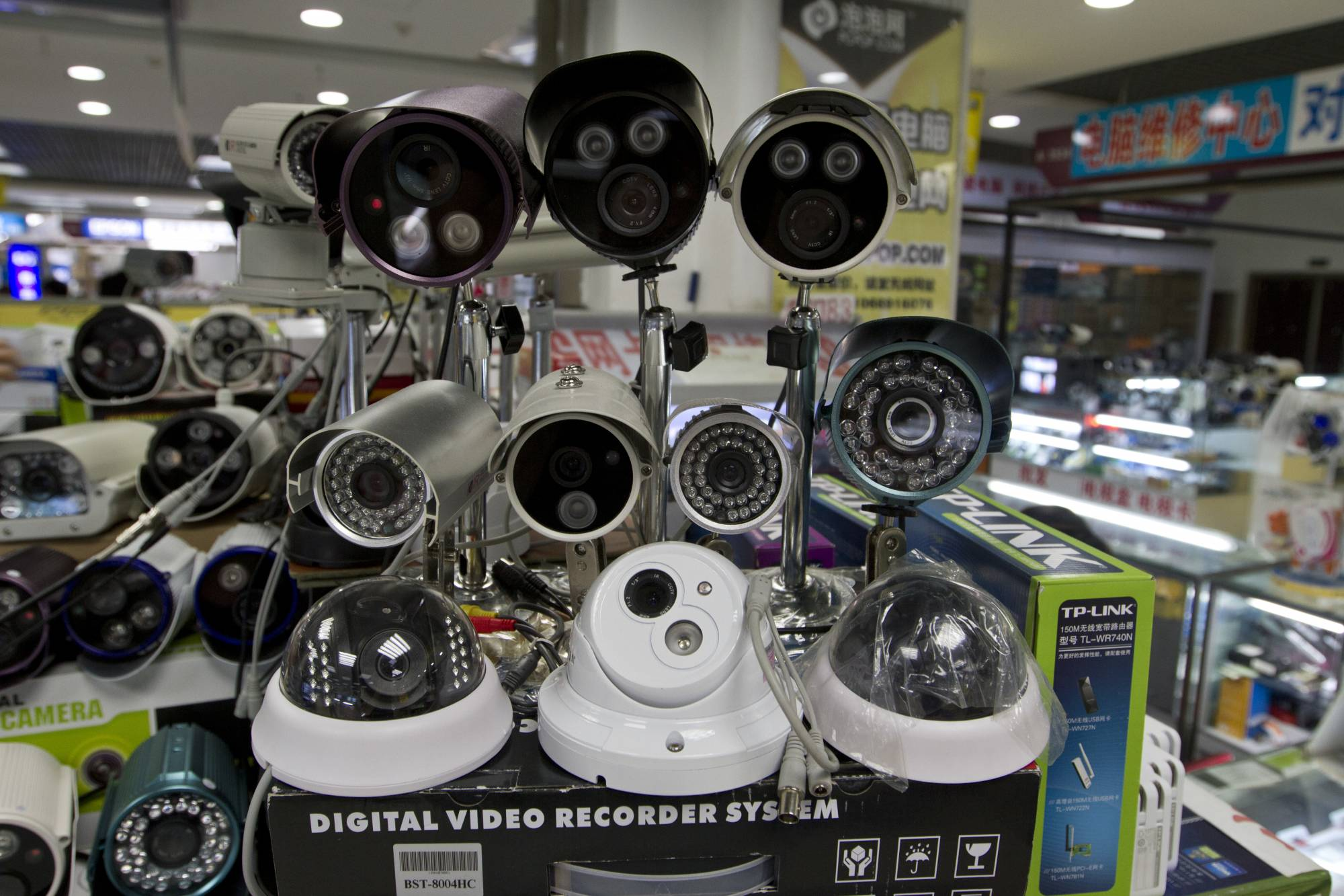 surveillance cameras in china