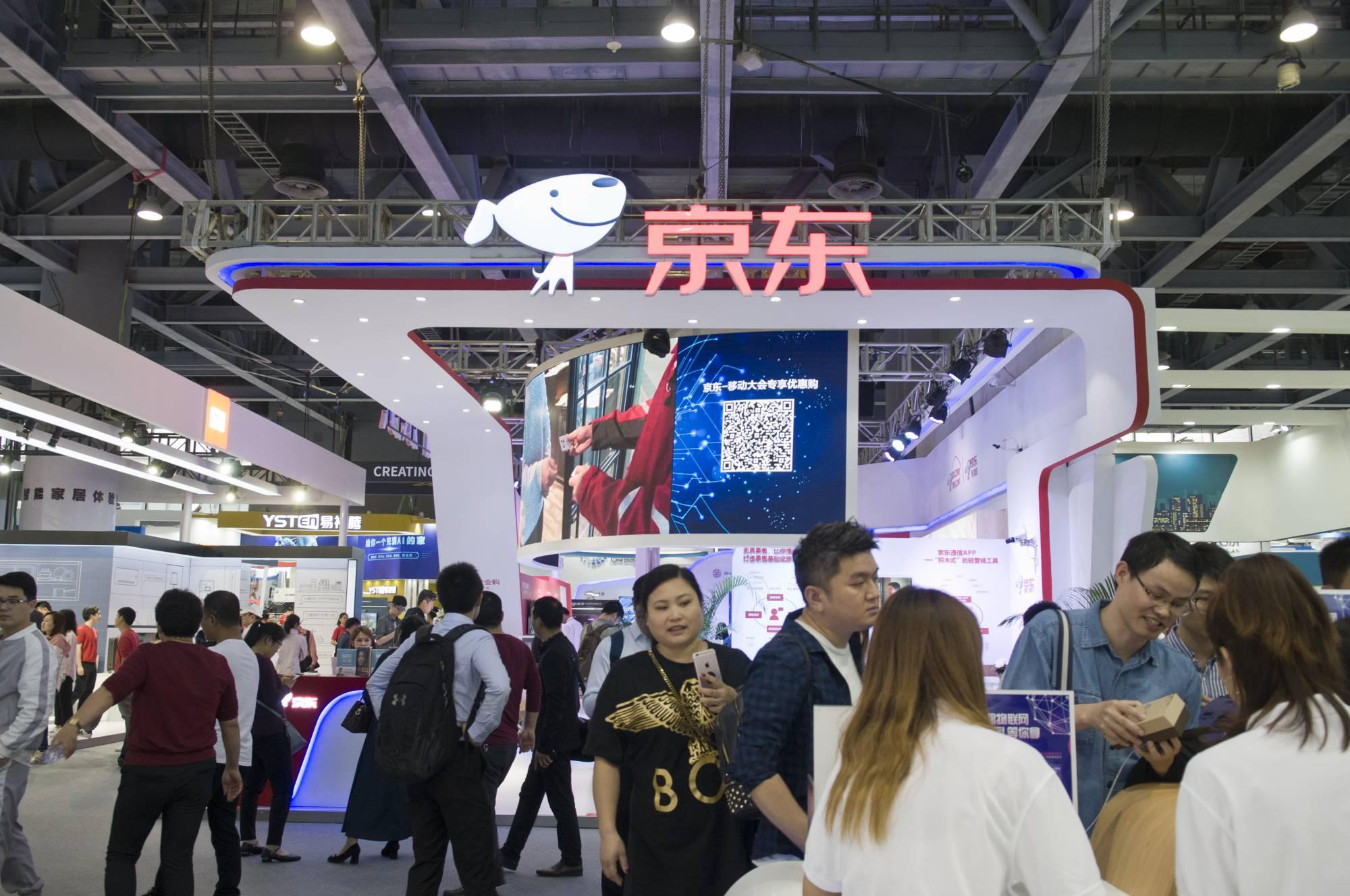 China Mobile Global Partner Conference 2018