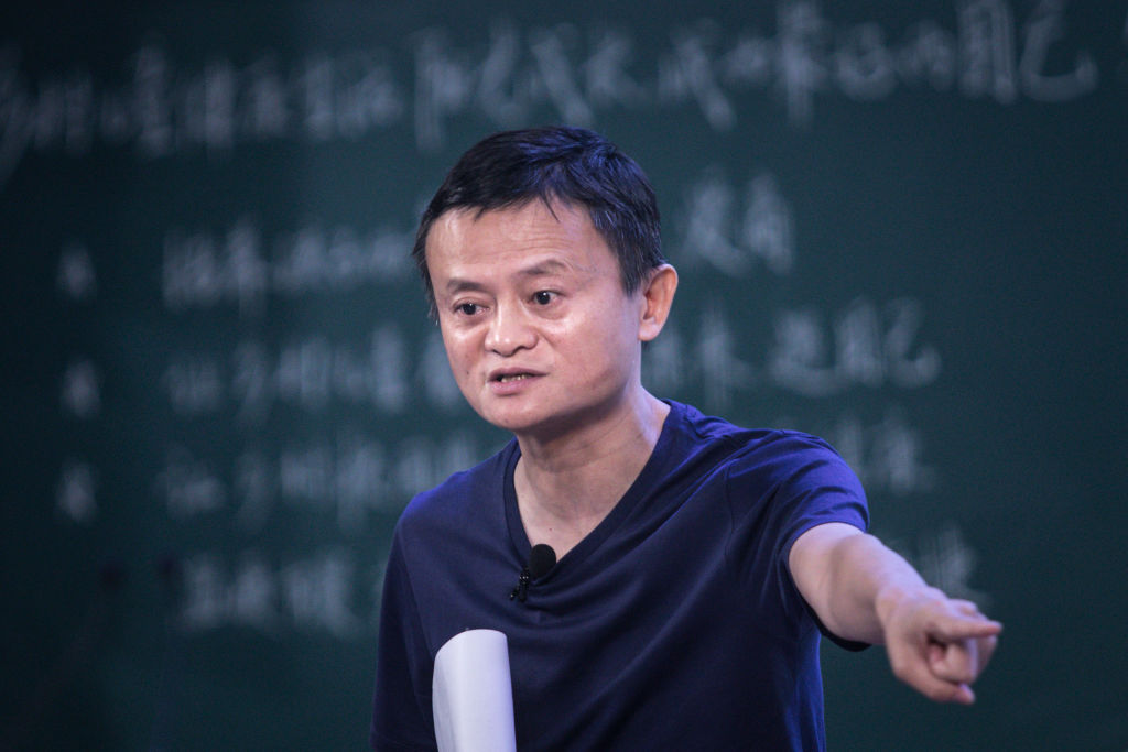 2018 Jack Ma Awards Rural Teachers & Headmasters In China