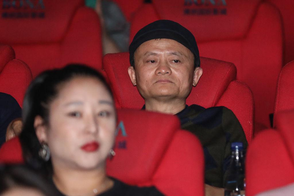 Jack Ma Attends 'Green Book' Beijing Premiere