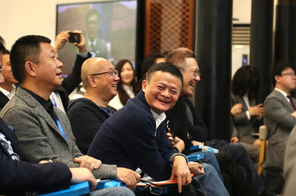 Jack Ma Attends Hupan University Opening Ceremony In Hangzhou