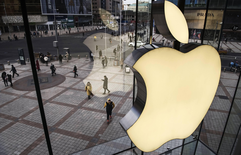 Apple in Beijing