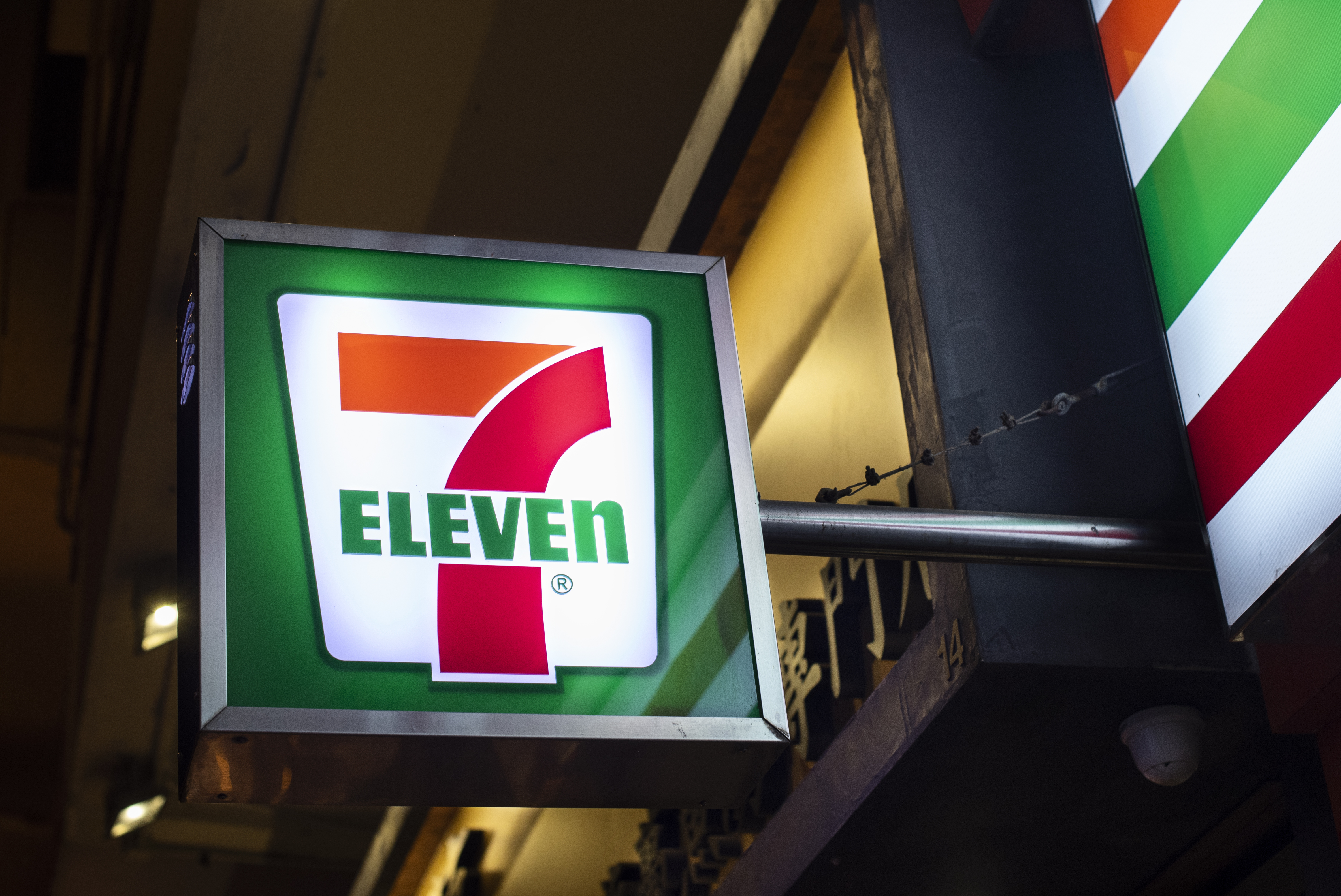 7-Eleven Japanese-owned American international chain of