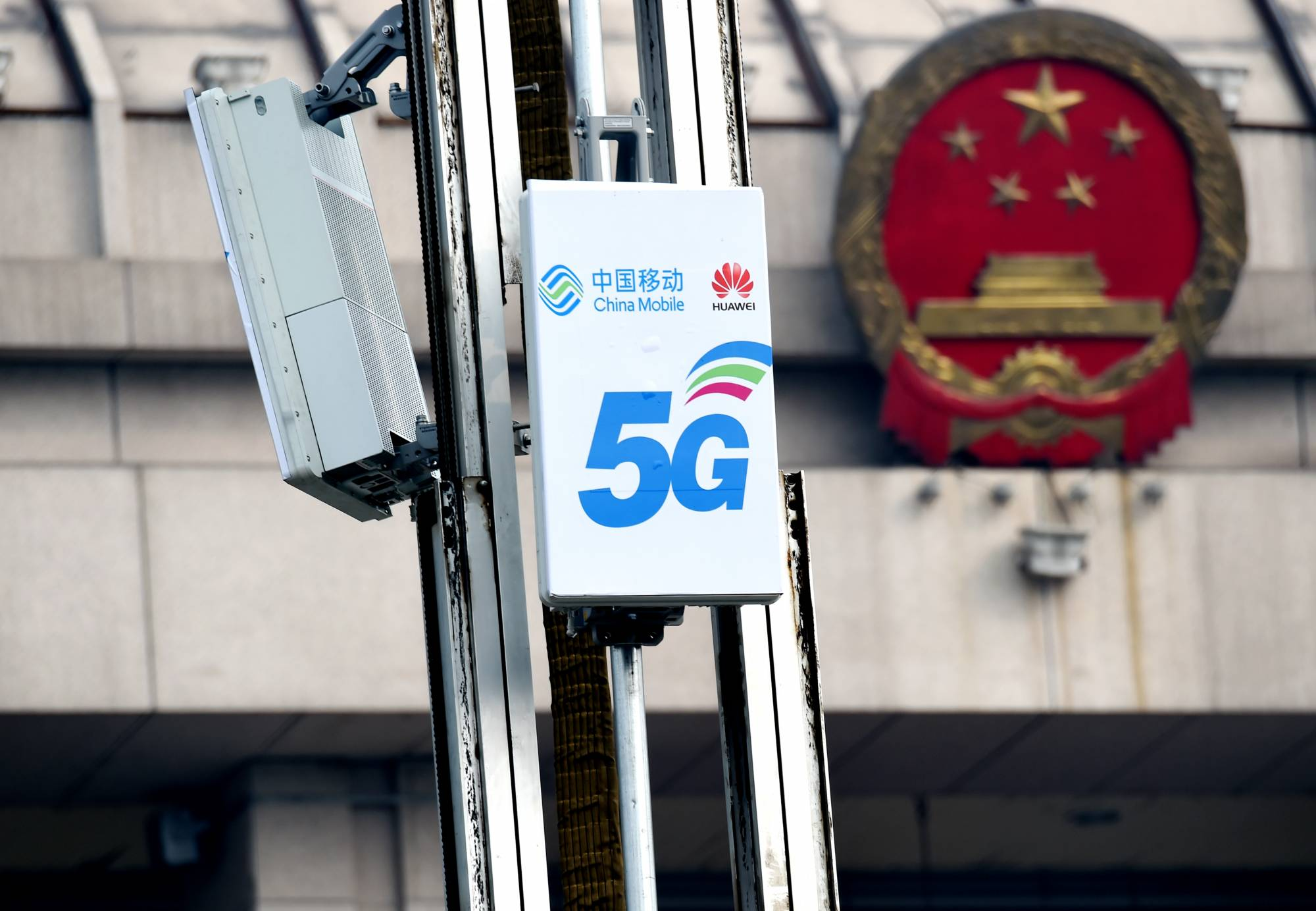 5G Network Applied During Luoyang's 'Two Sessions'