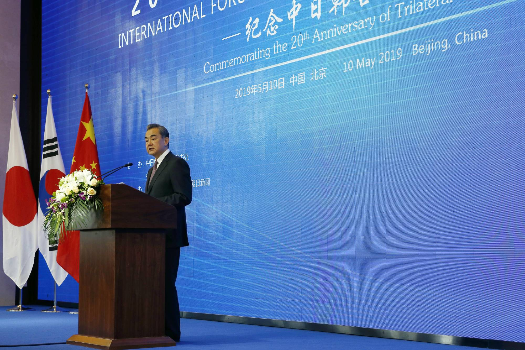 Vice President of China Public Diplomacy Association Hu Zhengyue Visits China
