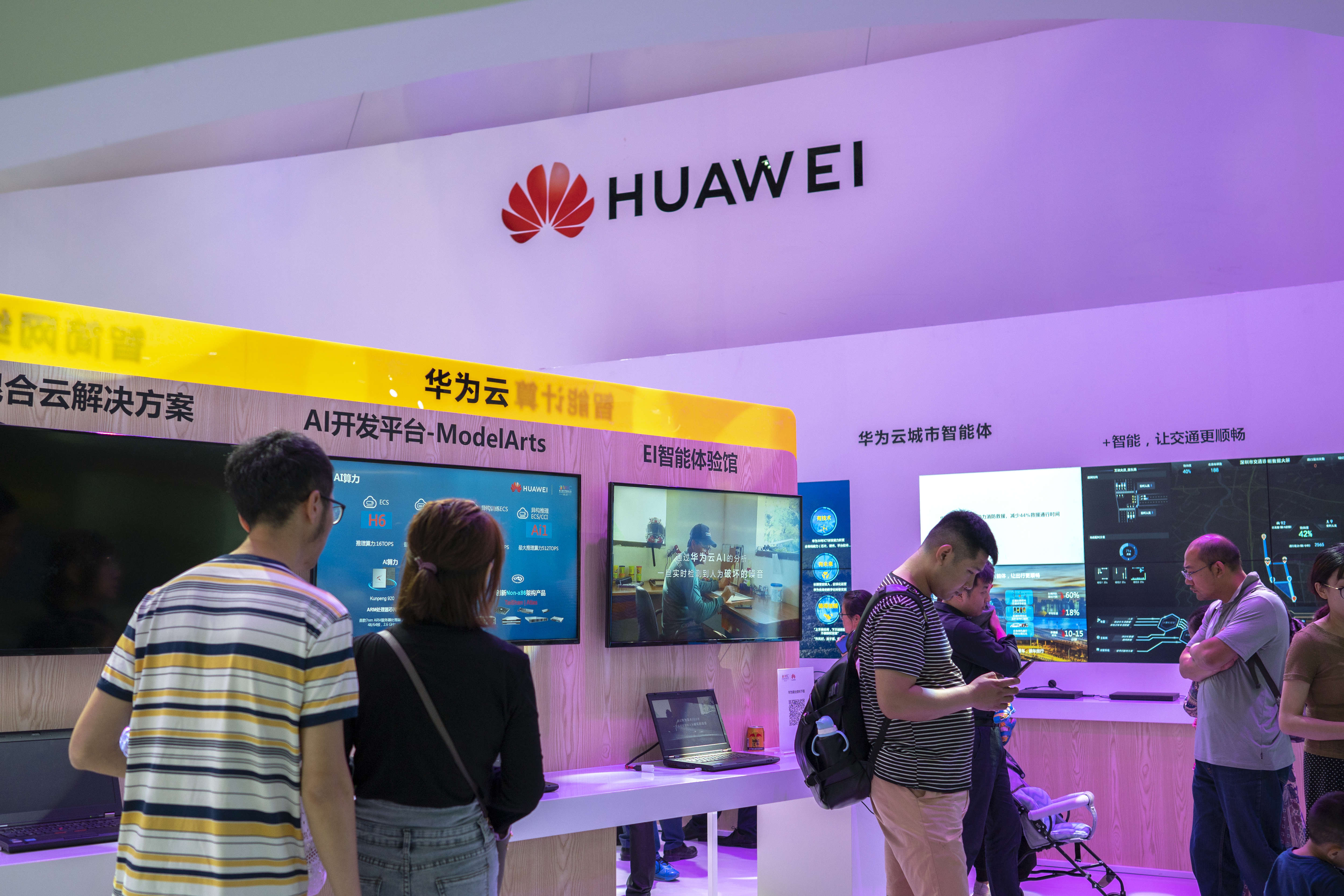 Huaweis exhibition booth.  Huawei is the leading