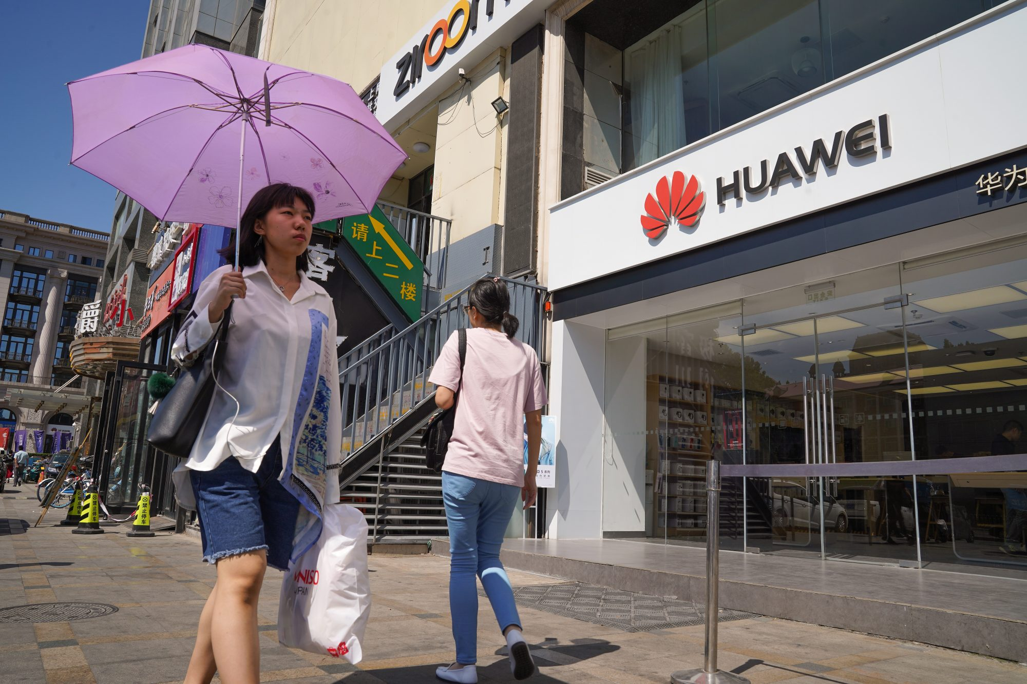 President Trump backed off a ban on American companies selling to China's Huawei.