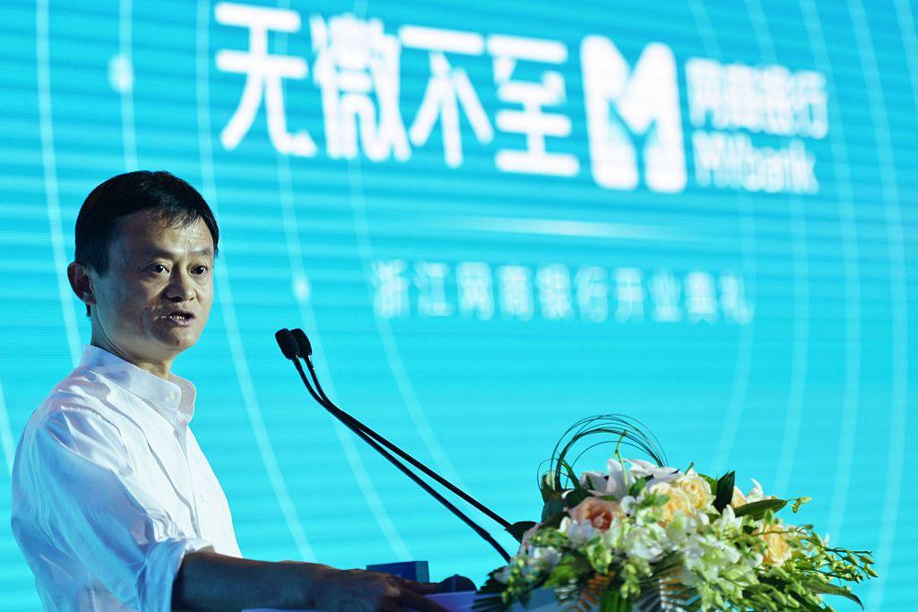 Jack Ma MyBank