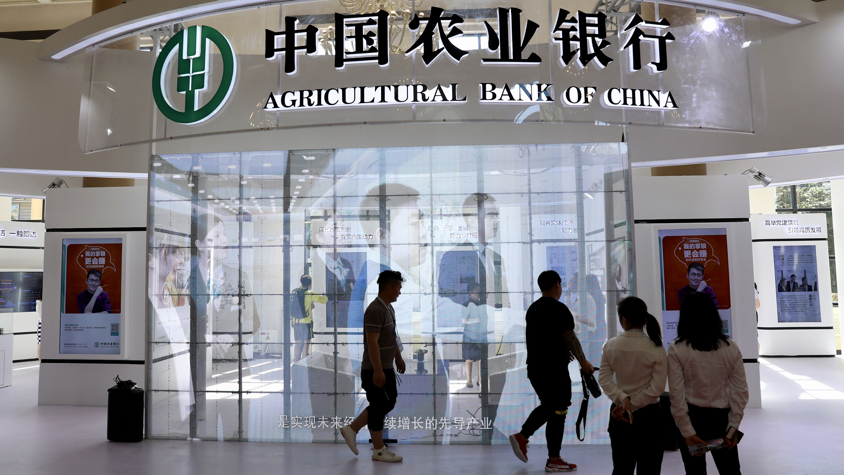 Global 500 2019-Agricultural bank of china