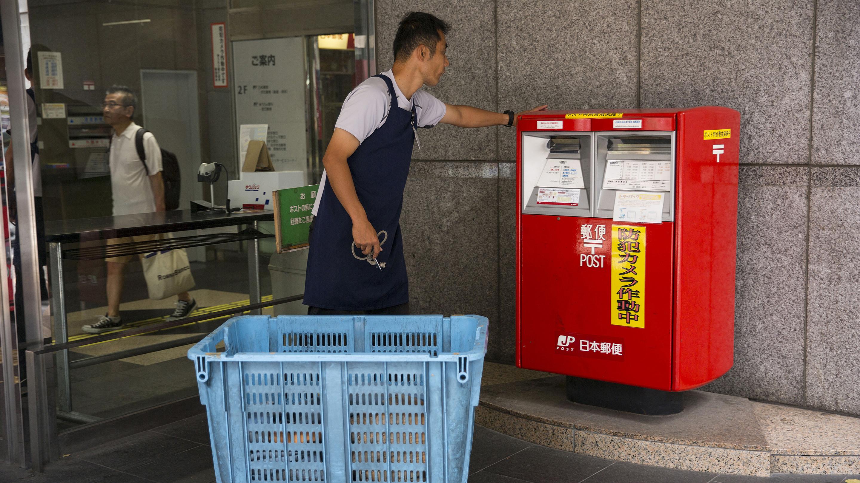 Japan post holdings co ltd bloomberg