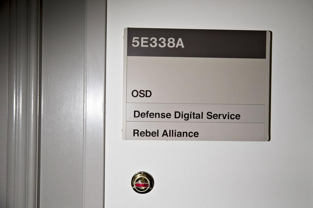 Department of Defense-Rebel Alliance