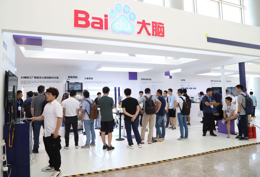 Baidu storefront in Beijing