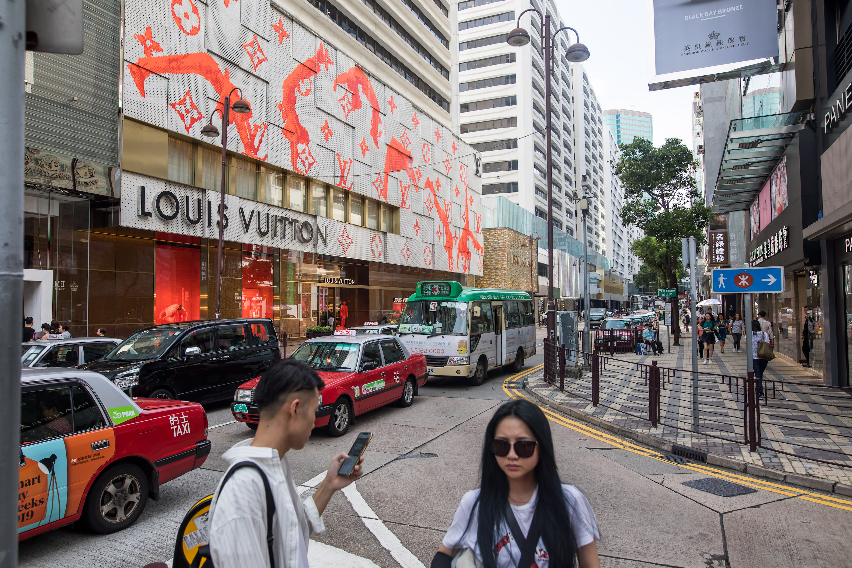 Louis Vuitton on Canton Road in the Tsim Sha Tsui district of Hong Kong, China.