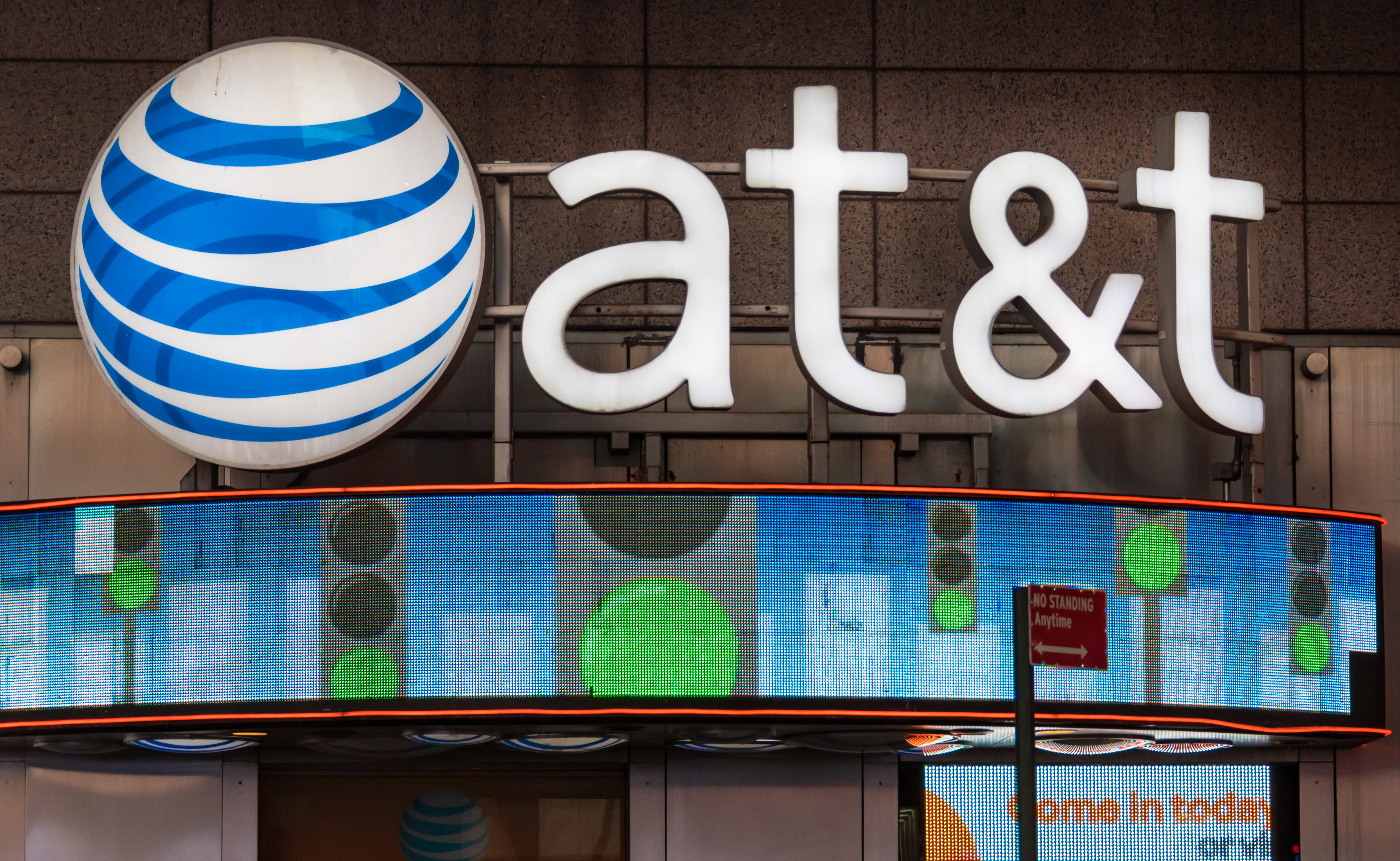 AT&T logo in a large lit-up display