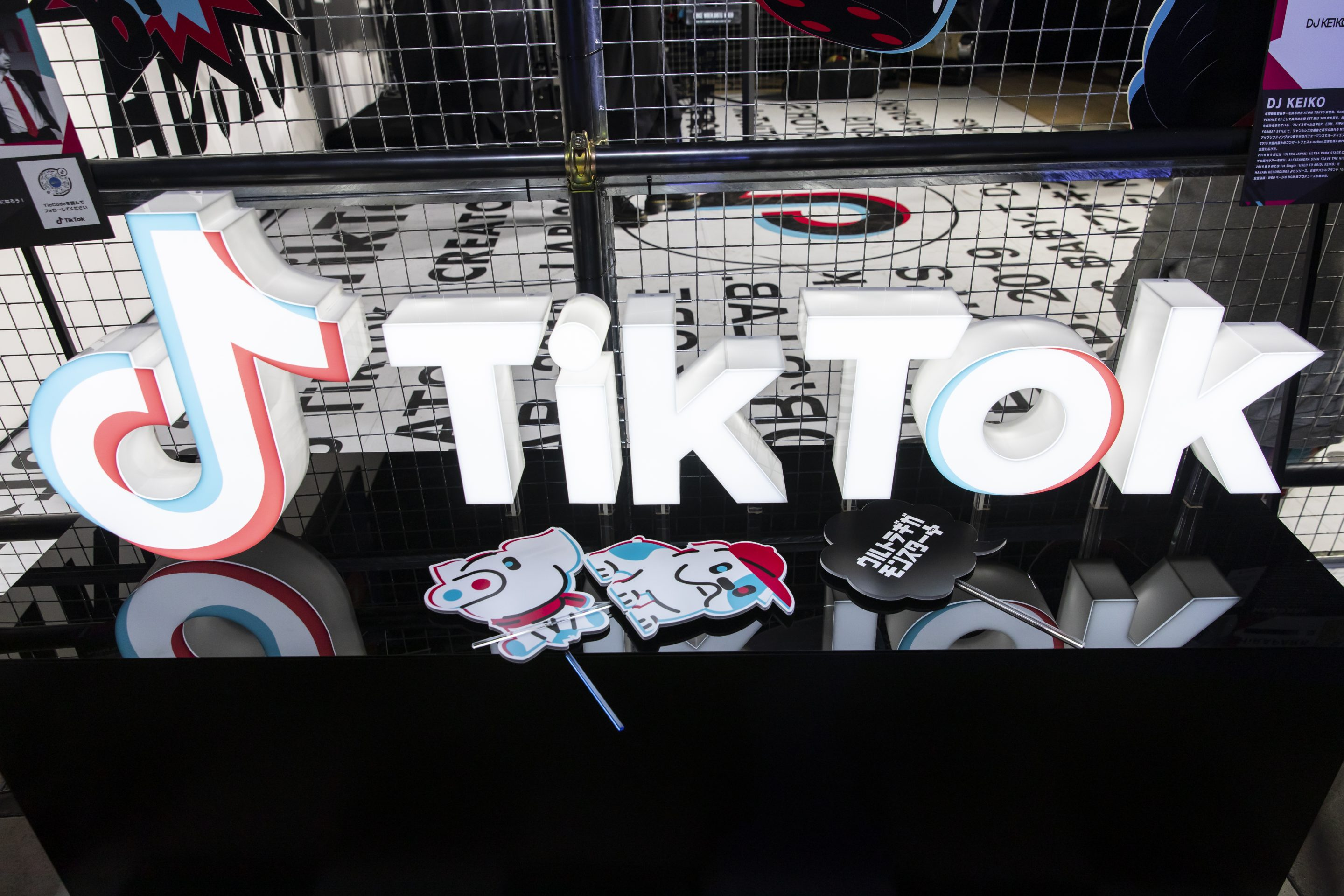TikTok\u0027s CEO Wants to Ease Your Worries
