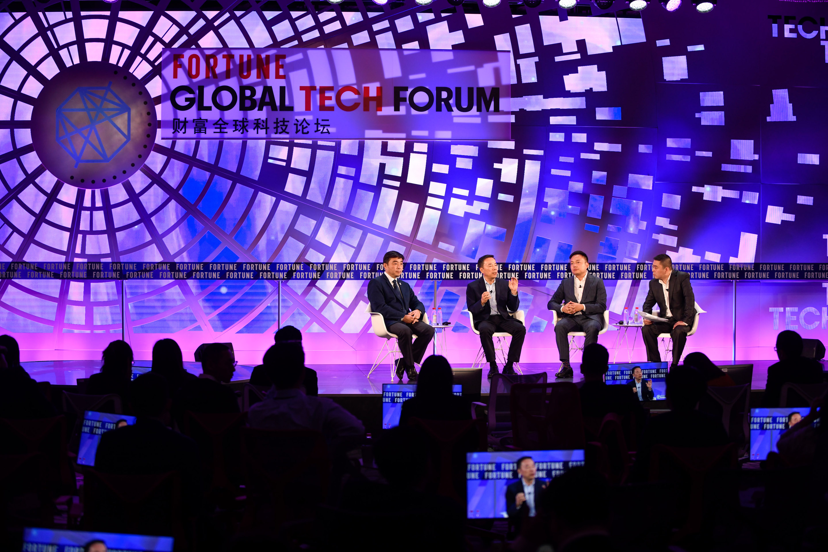 Image result for victor ai Global Tech Forum in Guangzhou