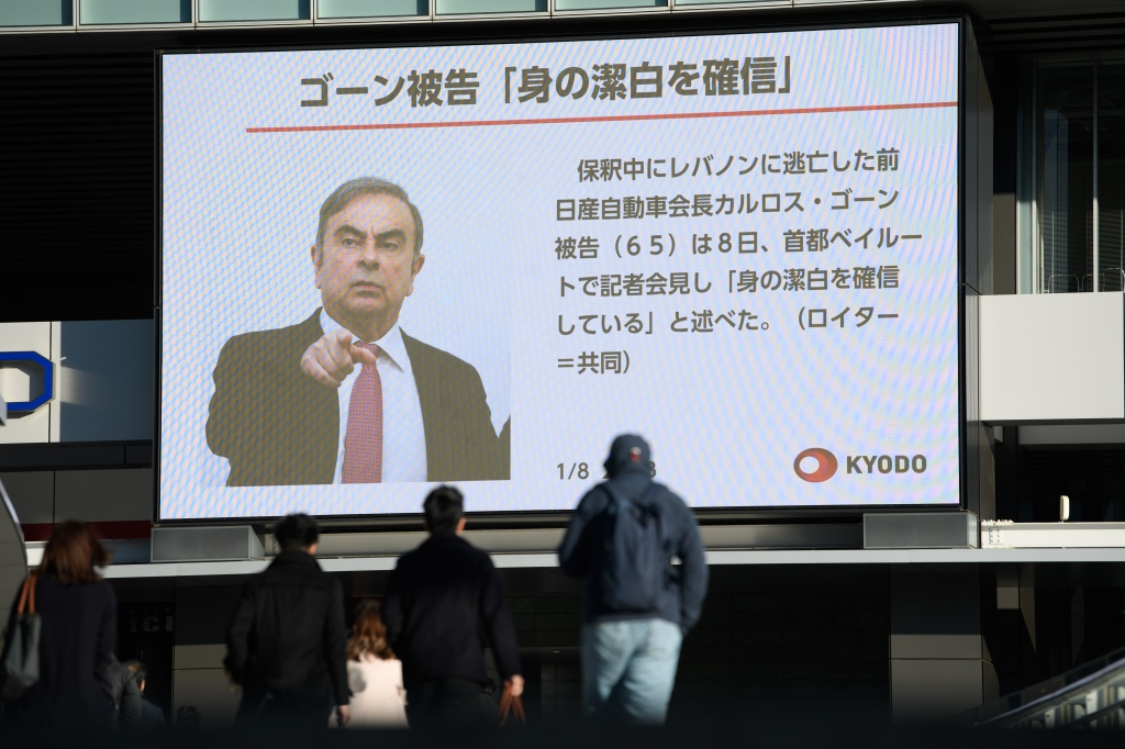 Calros Ghosn Press Conference Reaction in Japan