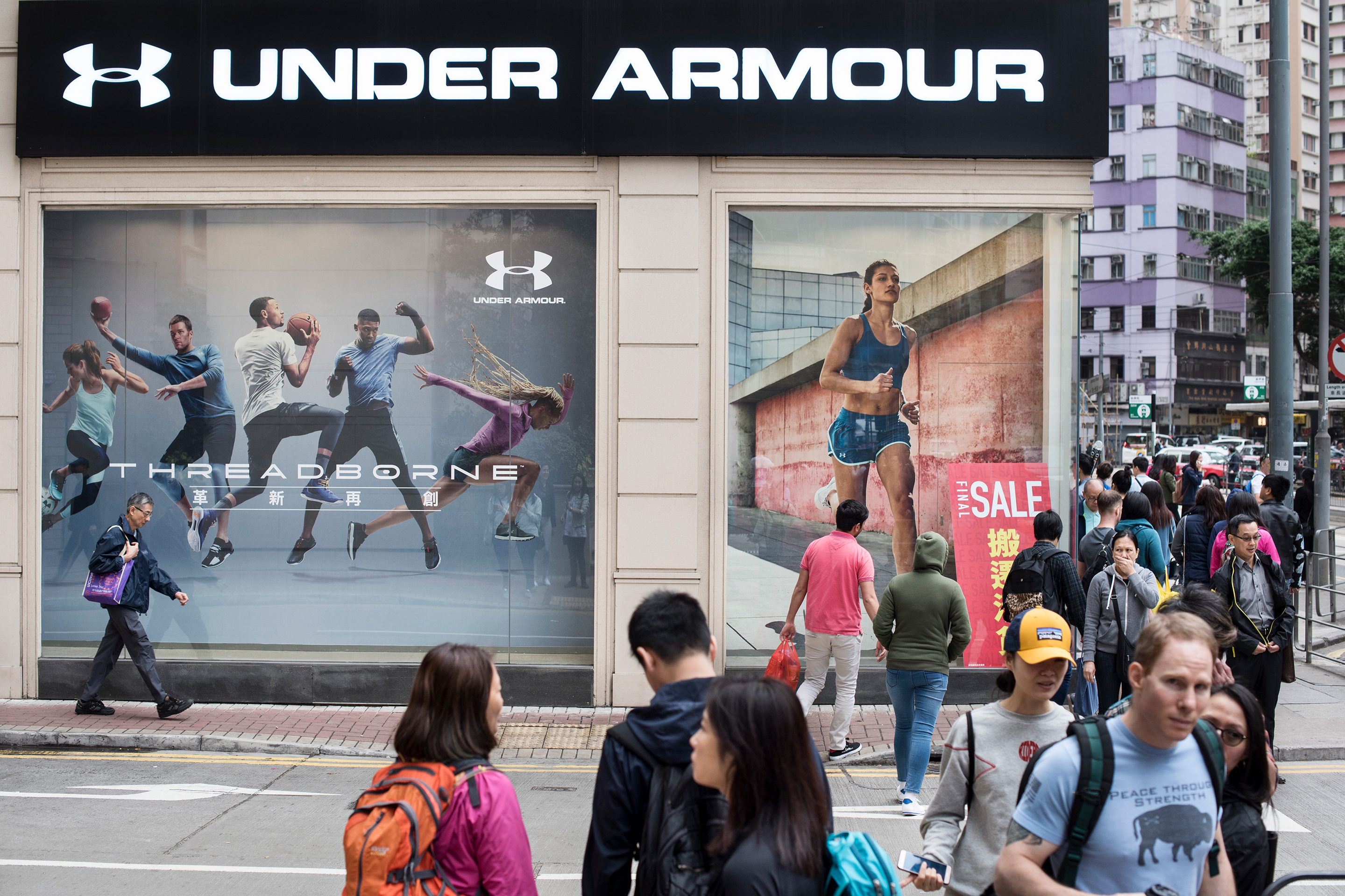 under armour in