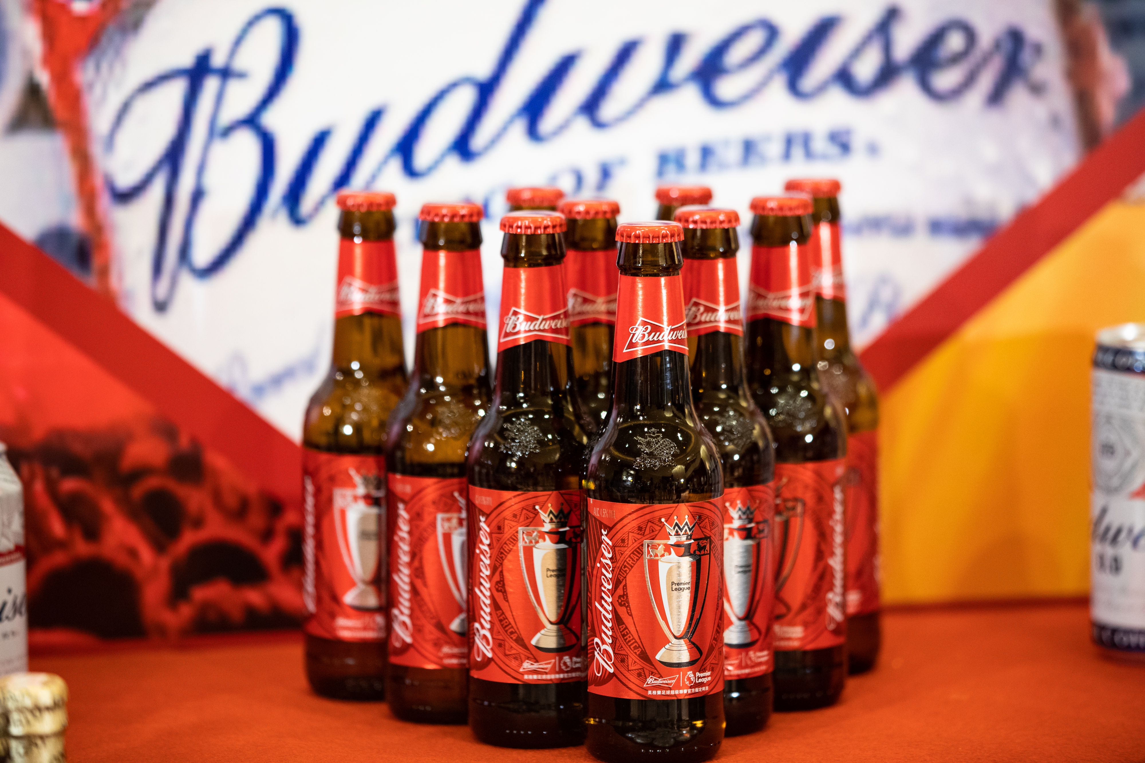 How AB Inbev is trying to change the world thumbnail