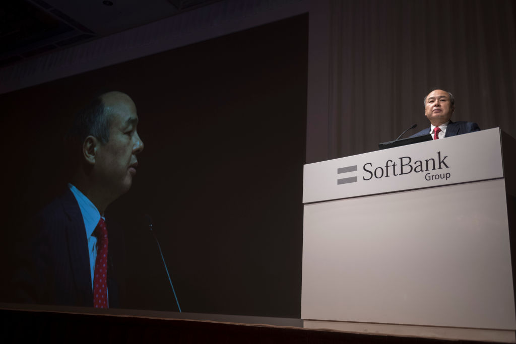 SoftBank stock slides after it's unmasked as 'Nasdaq whale' thumbnail