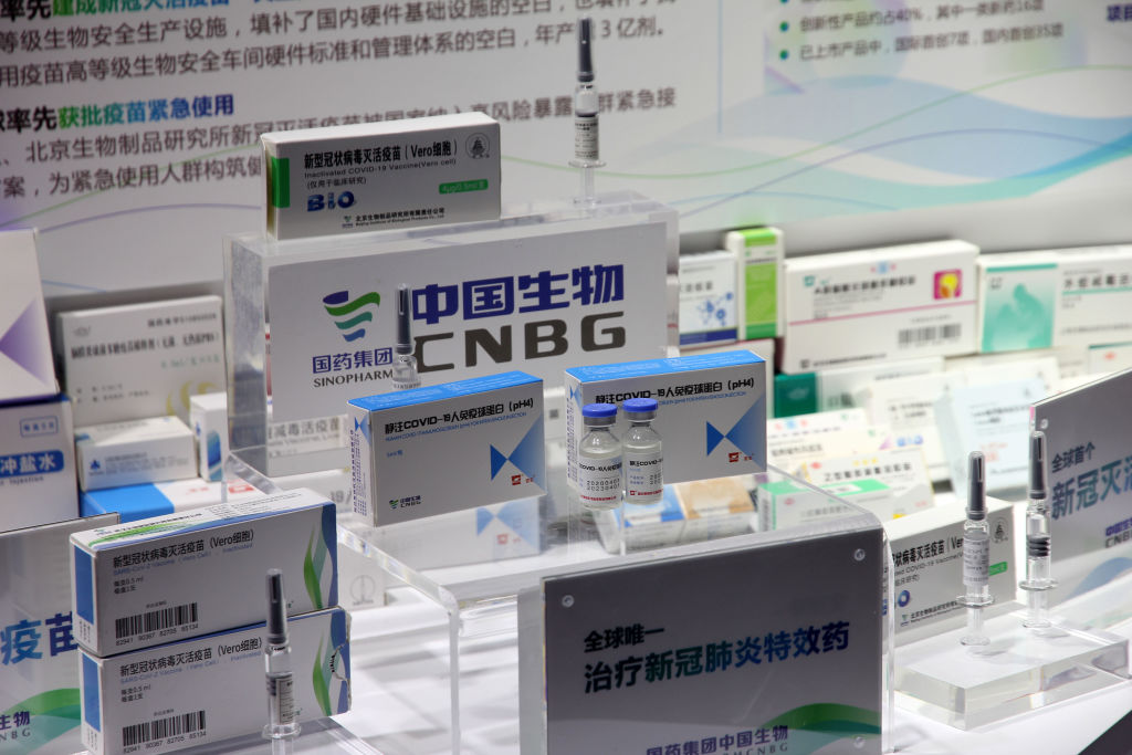 China's Sinopharm has vaccinated 1M people for COVID—but trials are  incomplete | Fortune