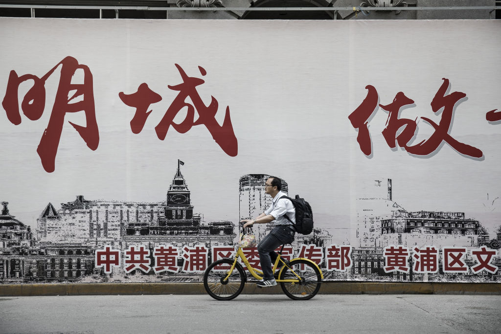 Use Of Ride-Sharing Services In Shanghai As Bicycle-Sharing Booms