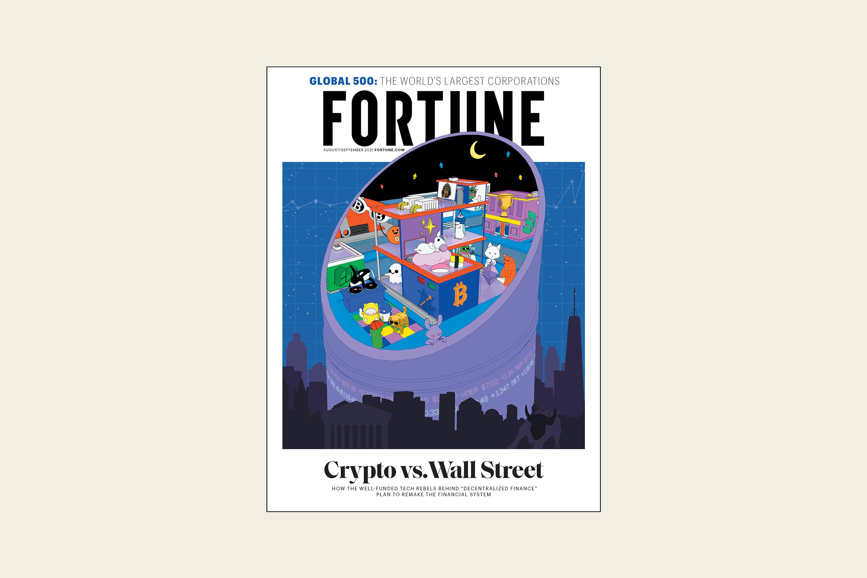 Magazine   Fortune