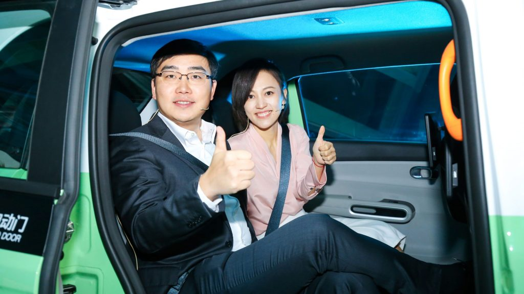 Didi Chuxing Launches D1 Electric Vehicle In Beijing